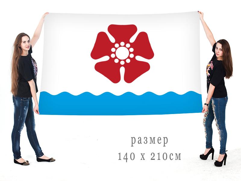 Большой флаг Северодвинска