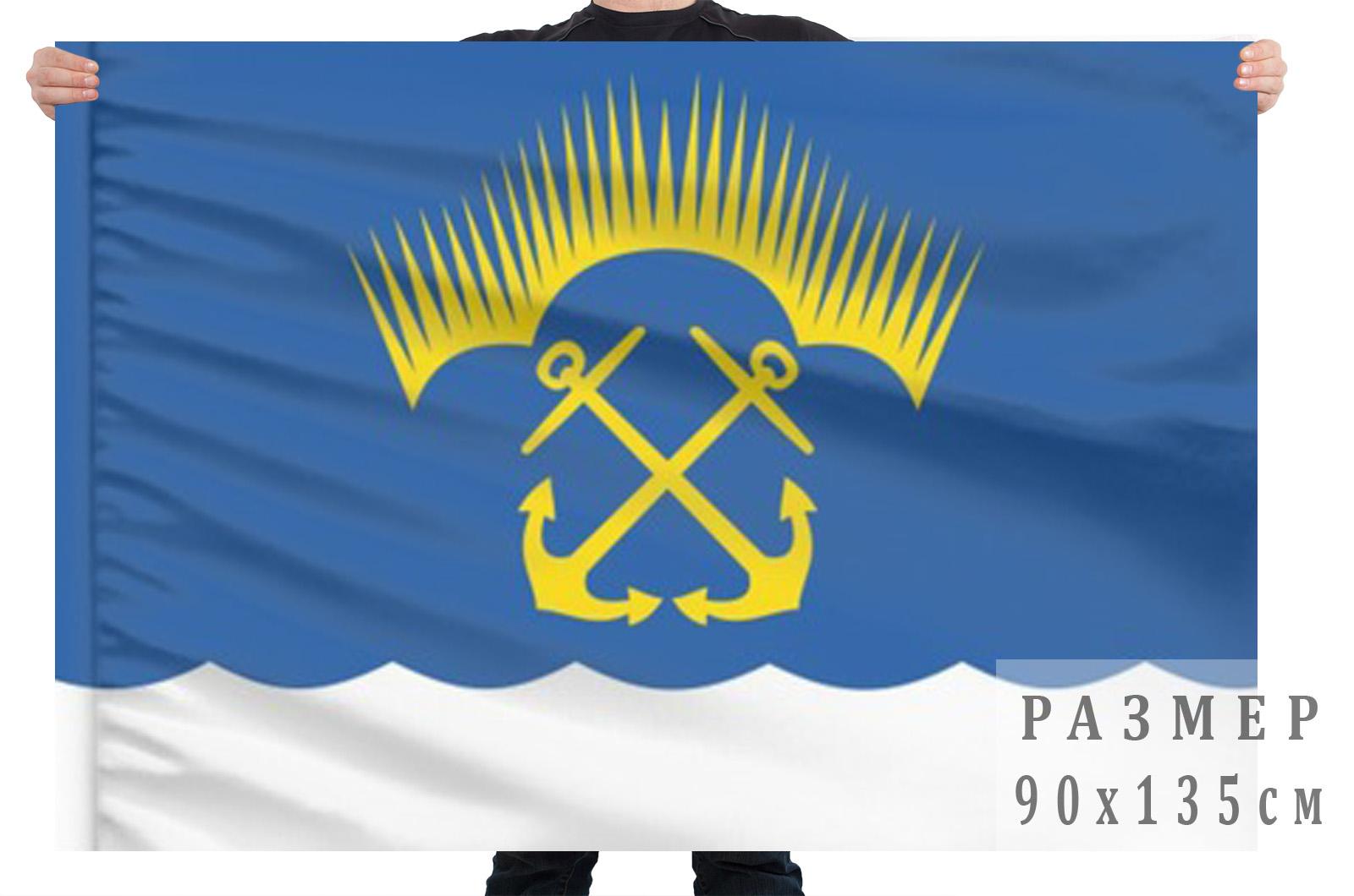 Флаг Североморска