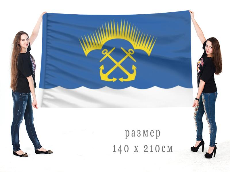 Большой флаг Североморска