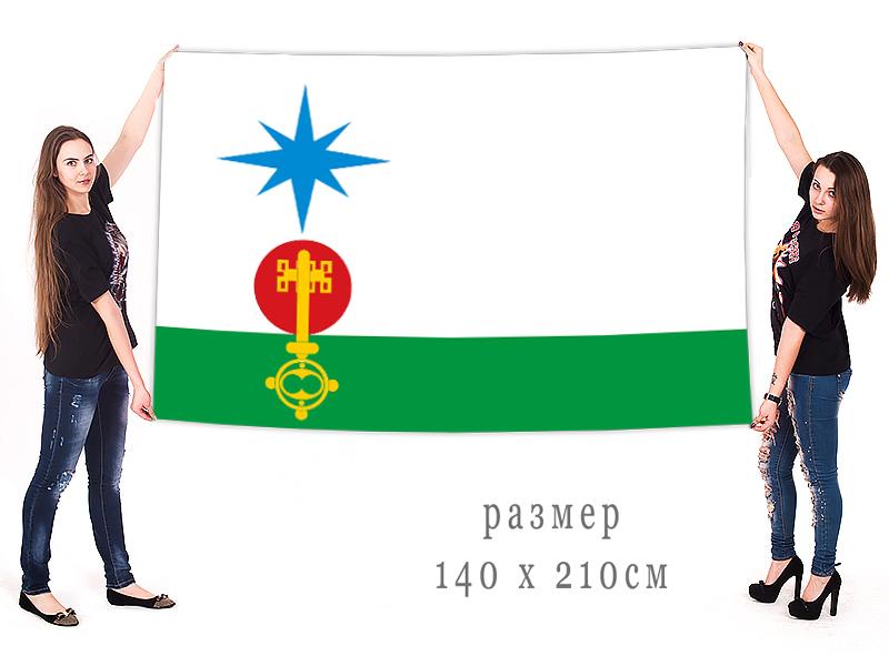 Большой флаг Североуральска