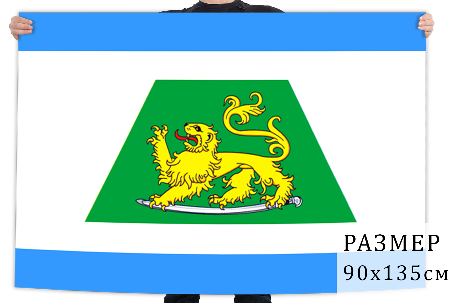 Флаг Северского района