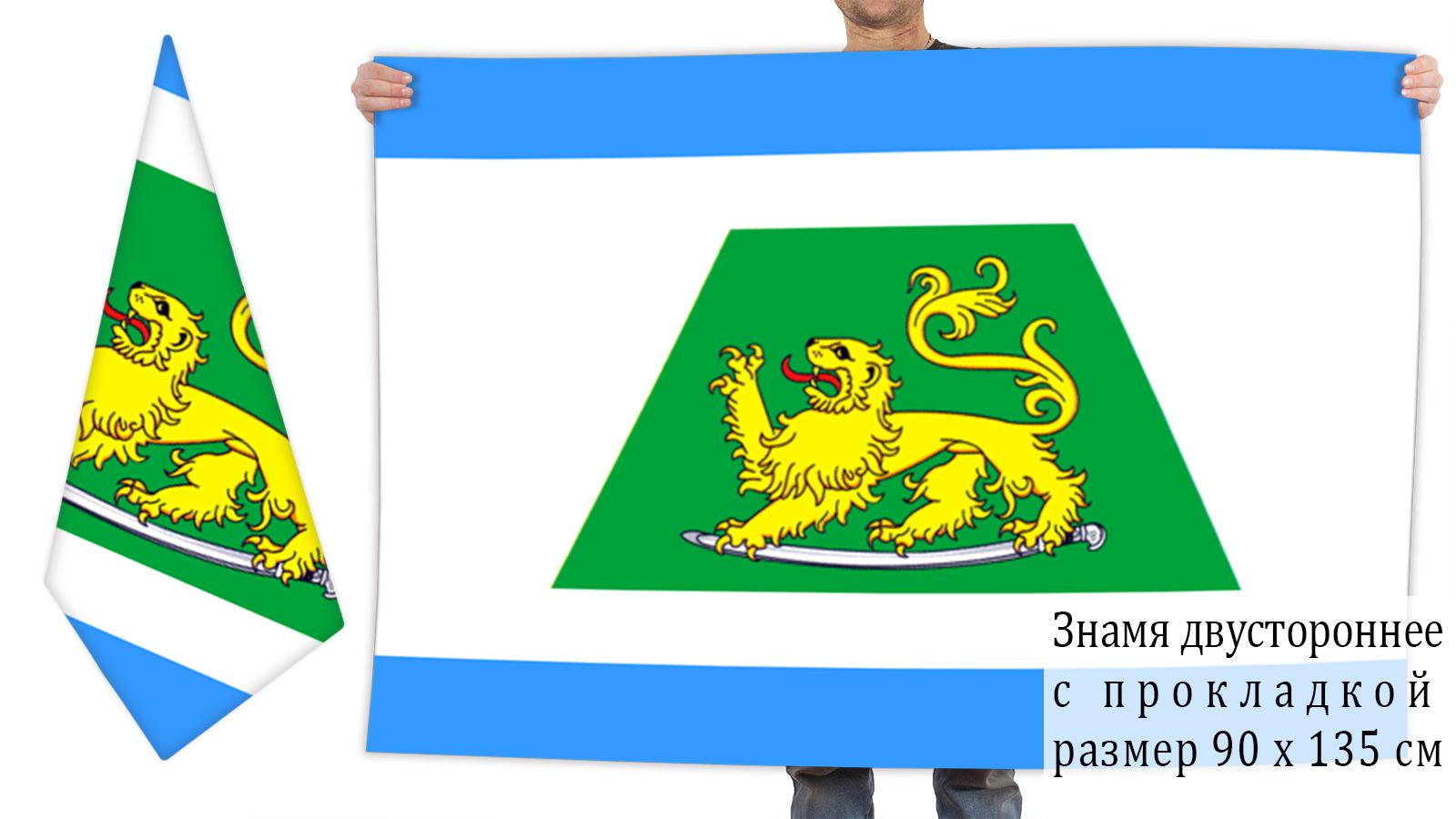 Двусторонний флаг Северского района