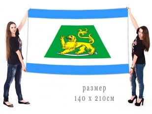 Большой флаг Северского района