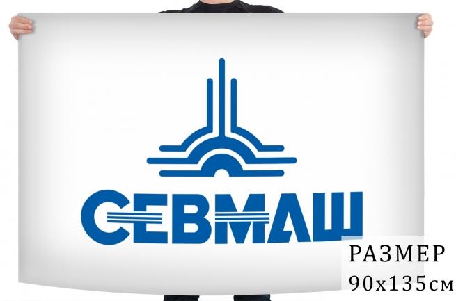 Флаг Севмаша