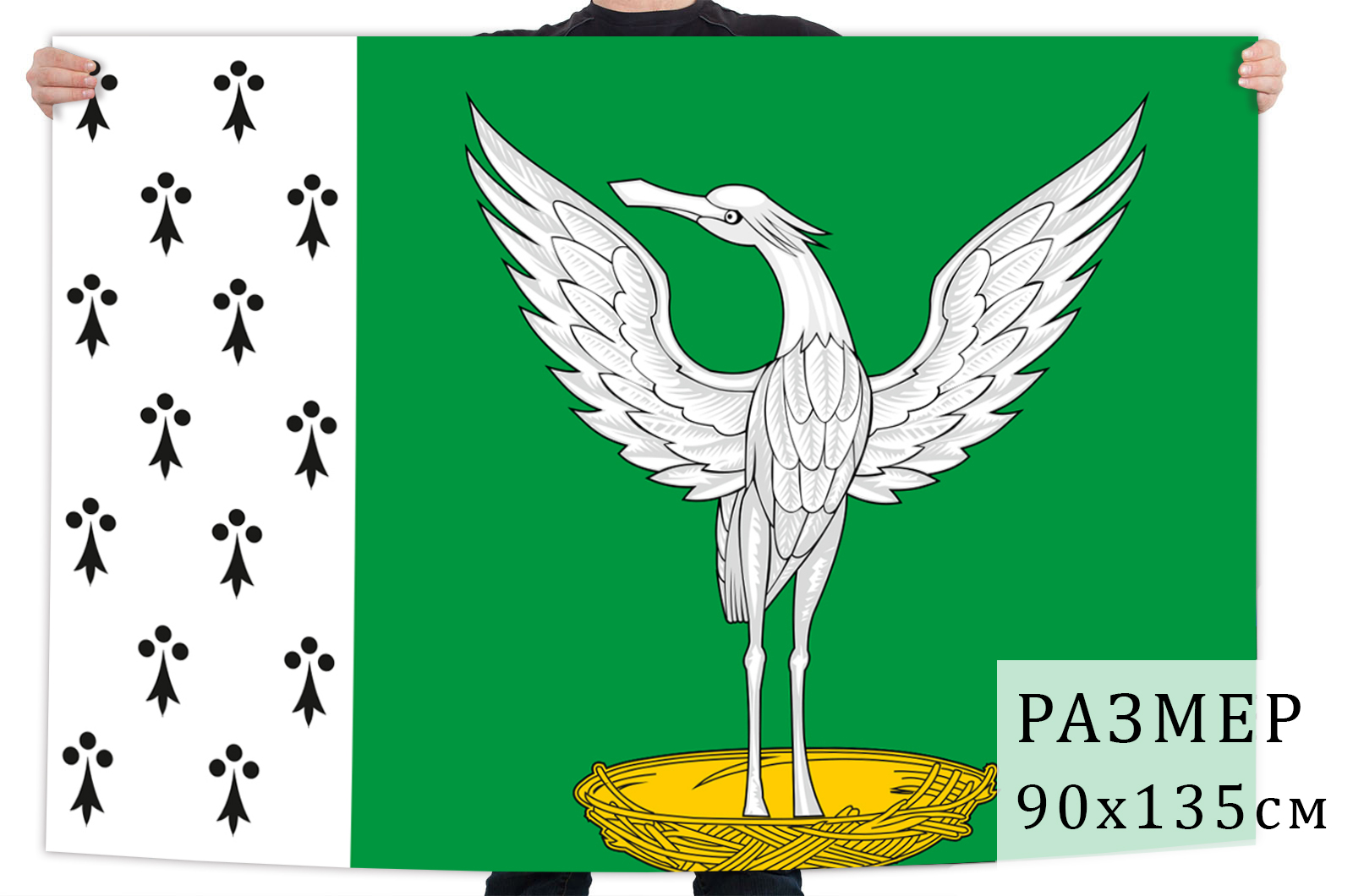 Флаг Шаховского района