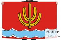 Флаг Шарьи