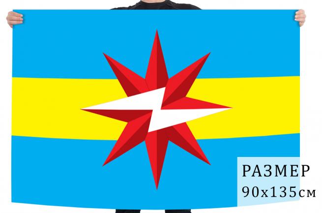Флаг Шарыпово