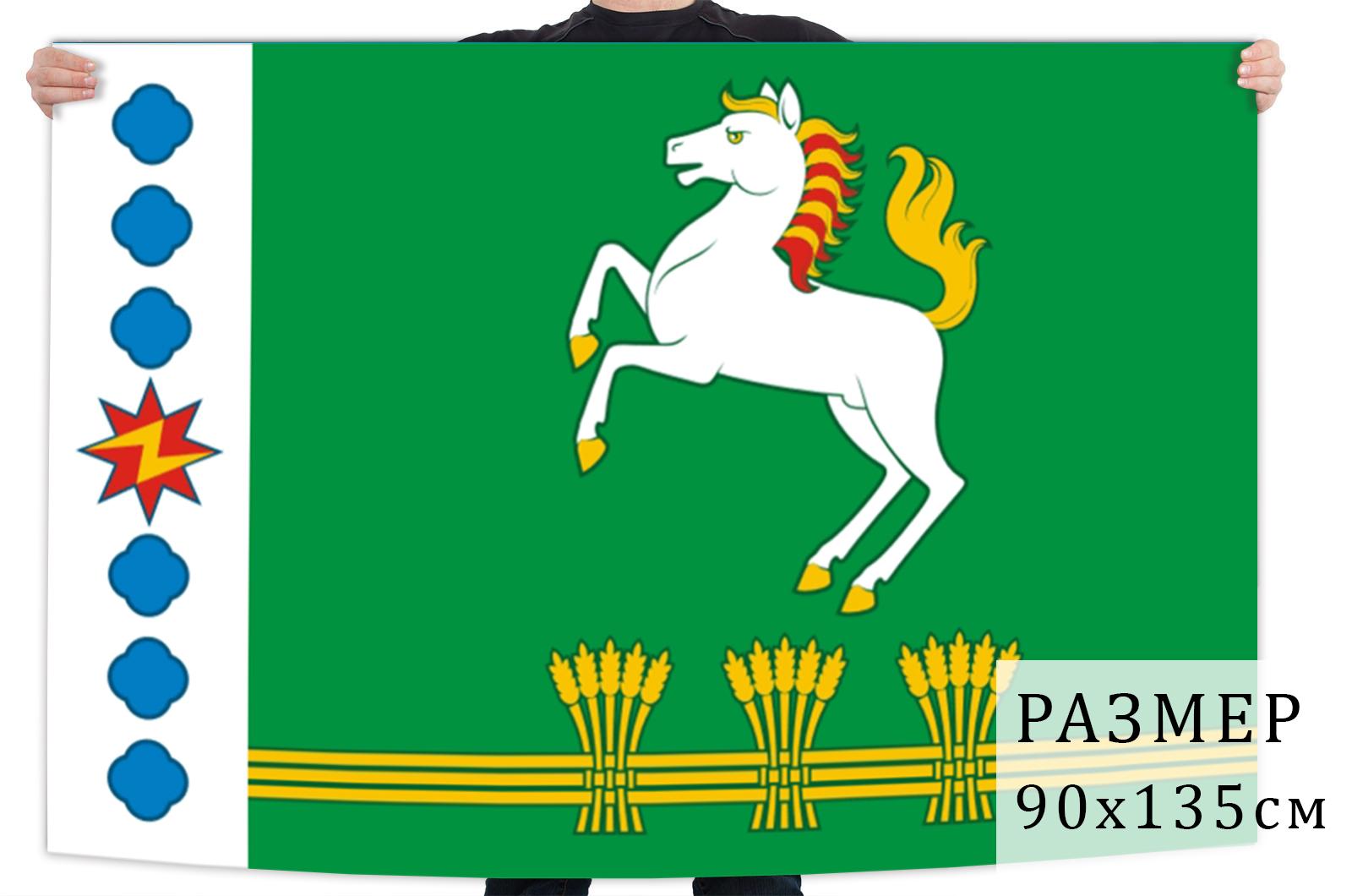 Флаг Шарыповского района