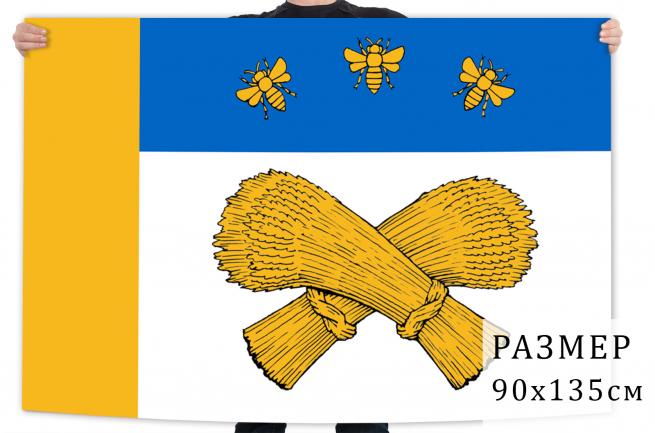 Флаг Шацкого района
