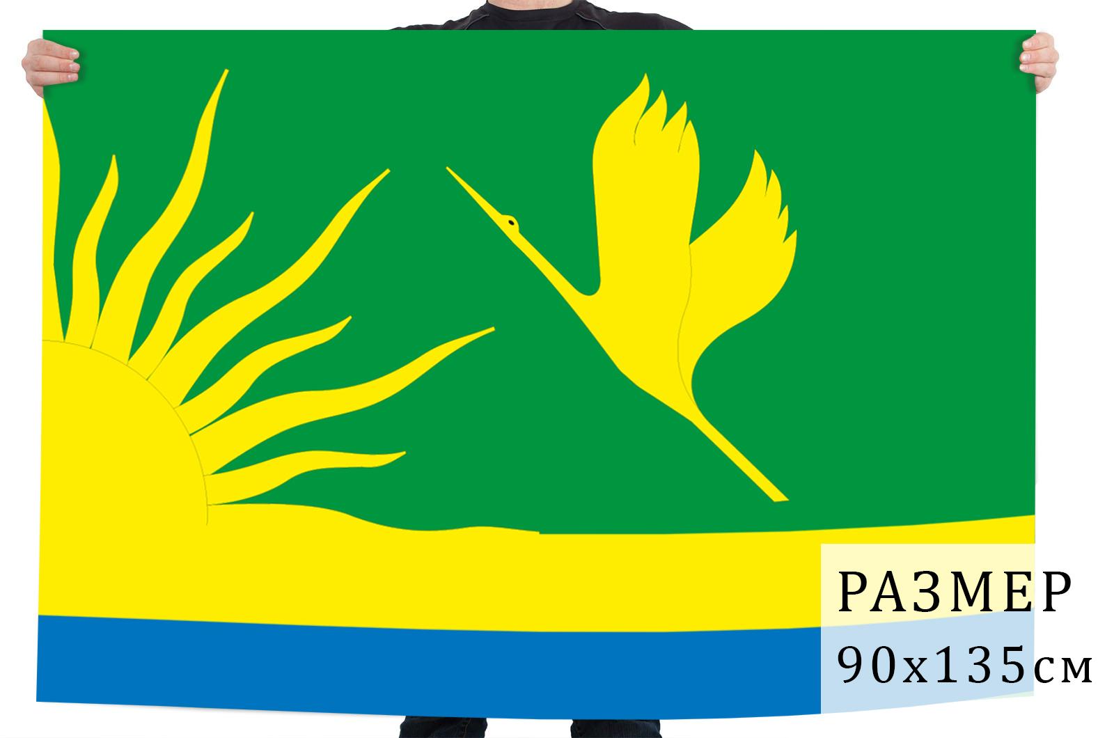 Флаг Шатуры