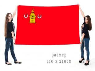 Большой флаг Шебекино и Шебекинского района