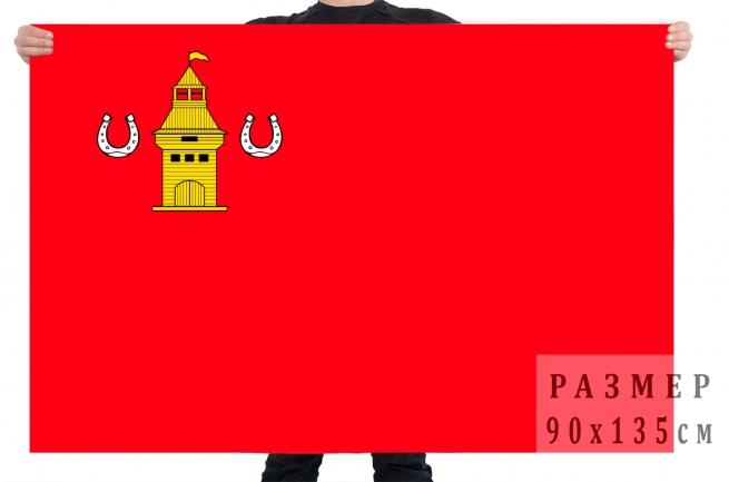 Флаг Шебекино и Шебекинского района