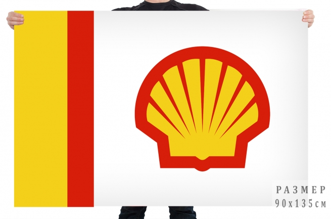 Флаг Shell