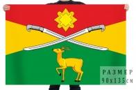 Флаг Шелопугинского района