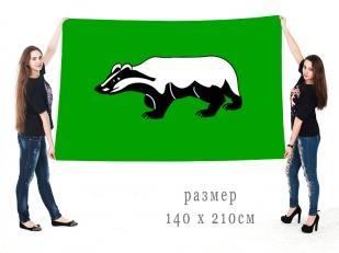 Большой флаг Шенкурского района