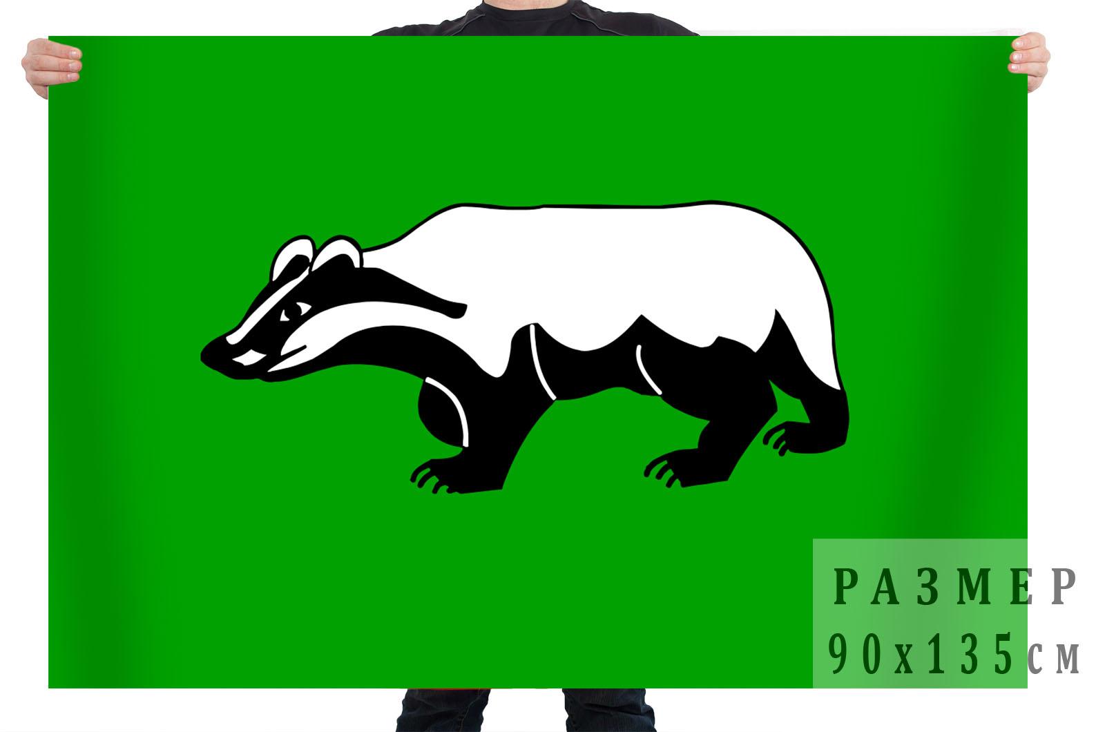 Флаг Шенкурского района