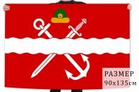 Флаг Шиловского района Рязанской области