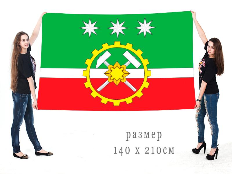 Большой флаг Шимановска