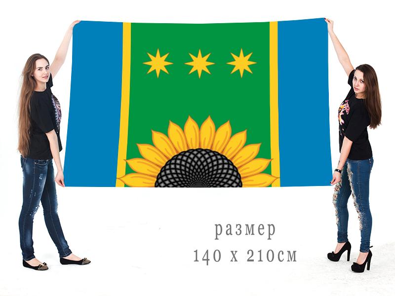 Большой флаг Шимановского района