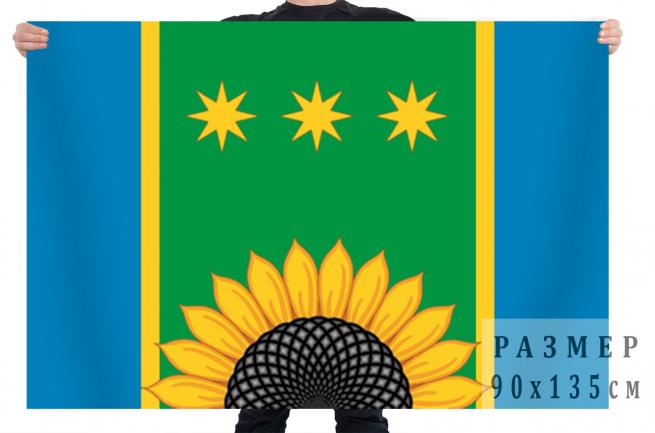 Флаг Шимановского района