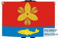 Флаг Шкотовского района