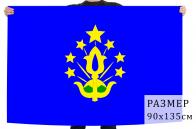 Флаг Шовгеновского района