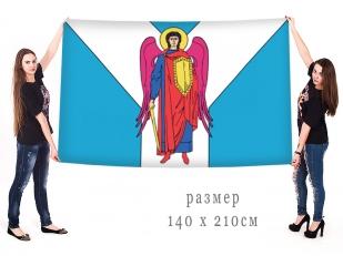 Большой флаг Шпаковского муниципального района