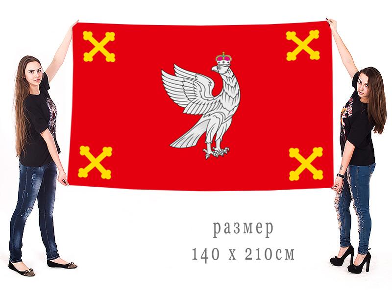 Большой флаг Шуйского района