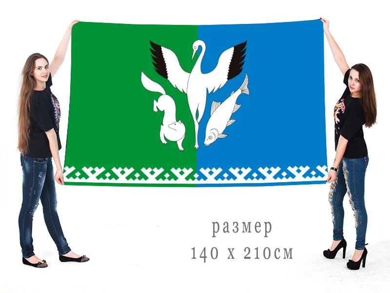 Флаг Шурышкарского района, Ямало-Ненецкий АО