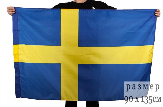 Флаг Швеции по акции