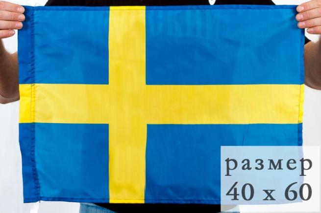 Флаг Швеции 40х60 см по акции