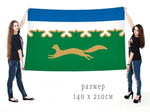 Флаг города Сибай, Башкортостан, Россия