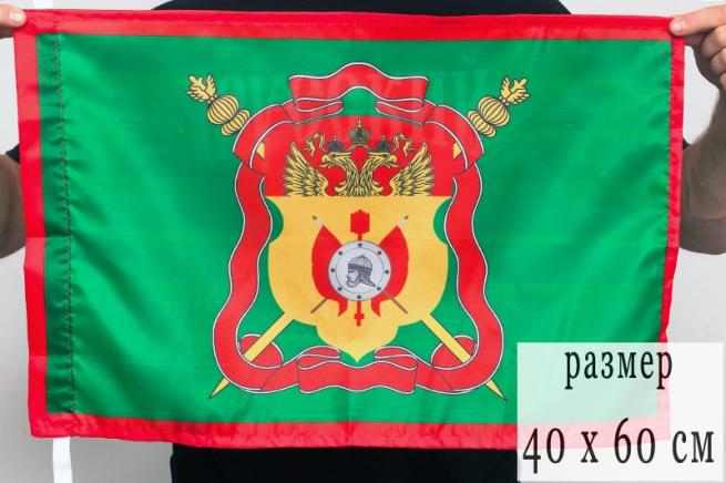 Флаг Сибирского Казачьего войска 40x60
