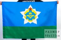 Флаг сил специальных операций Республики Беларусь