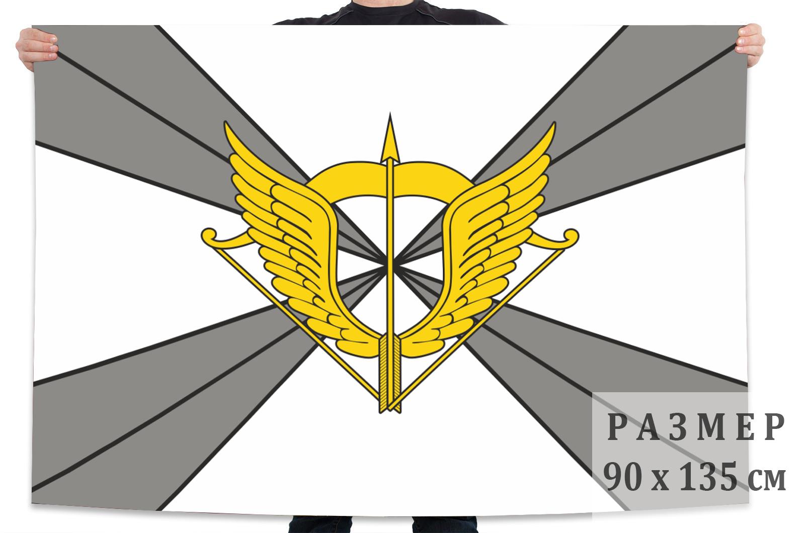 Флаг Силы специальных операций ВС РФ