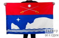 Флаг Симеиза