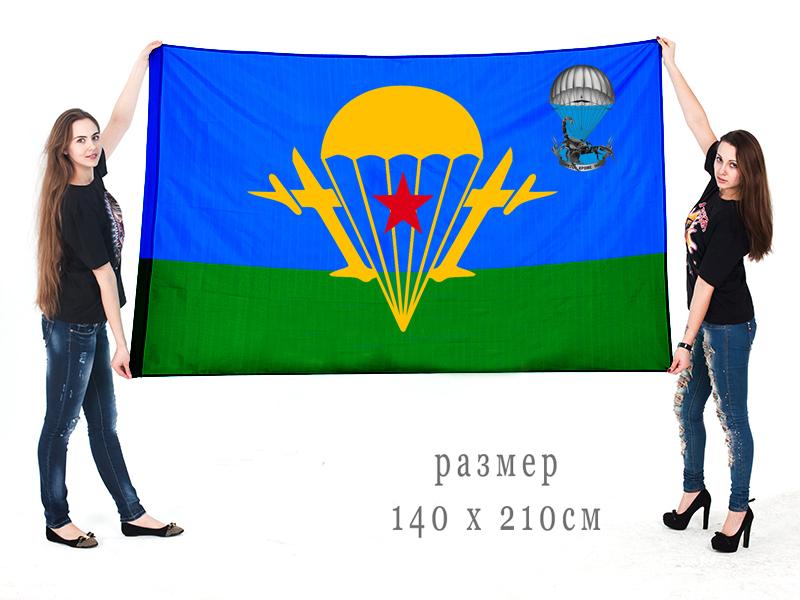 Купить в магазине Москвы большой флаг ВДВ «Никто кроме нас»