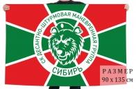 Флаг СК ДШМГ