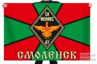 Флаг СК Феникс