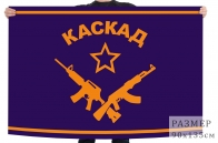 Флаг СК Каскад