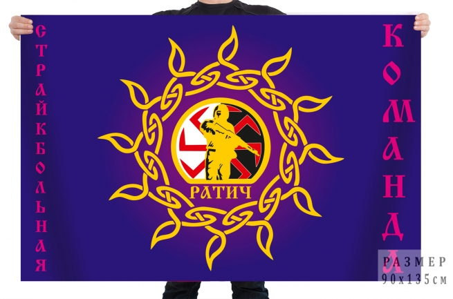 Флаг СК Ратич