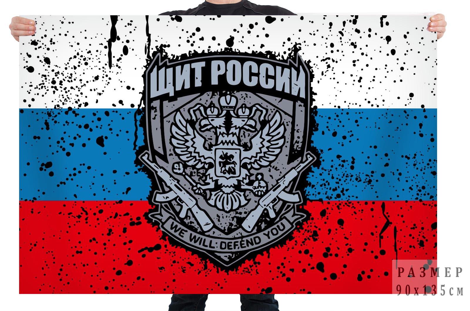 """Флаг СК """"Щит России"""""""