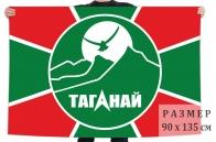 Флаг СК Таганай