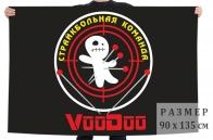 Флаг СК VooDoo