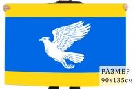Флаг города Скопин Рязанской области