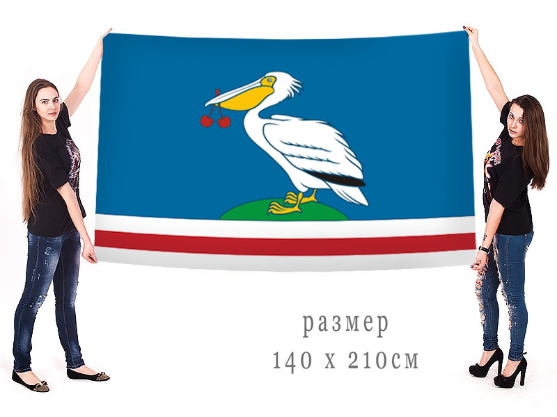 Большой флаг Сладковского района