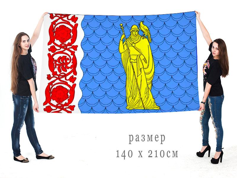Большой флаг Сланцевского муниципального района