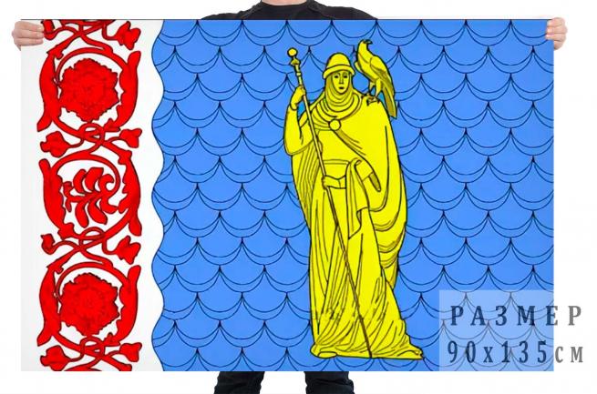 Флаг Сланцевского муниципального района