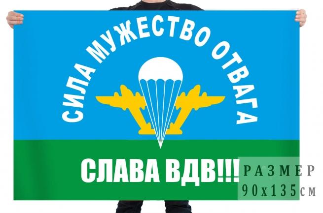 "Флаг ""Слава ВДВ!"" с девизом"