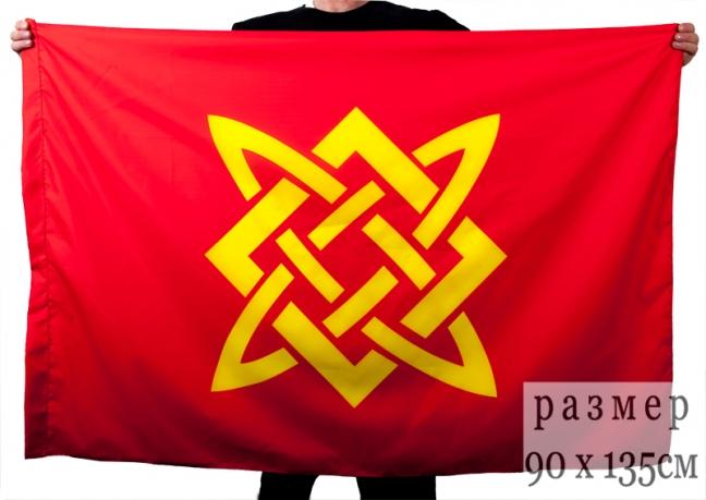 Славянские флаги
